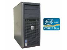 Core2duo 2.8ghz, 2gb, 160gb, dvd, vista