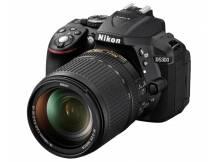 Camara Nikon D5300, 24mp, lente 18-55, reflex profesional