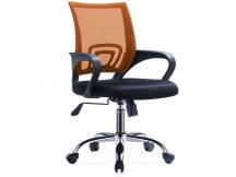 Silla de oficina Mesh con posabrazos naranja