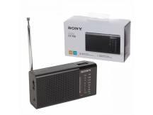 Radio horizontal Sony portatil con altavoz
