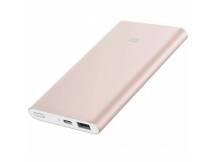 Bateria Xiaomi Mi 10000mAh PRO Gold