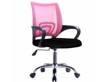 Silla de oficina Ezri Mesh con posabrazos rosada
