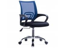 Silla de oficina Ezri Mesh con posabrazos azul