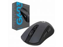 Mouse inalambrico Gamer Logitech G603 Lightspeed