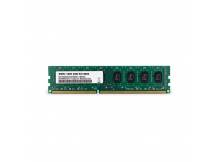 Memoria DDR3 1600 2GB PC12800
